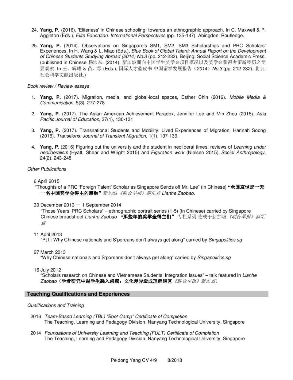CV YANG Peidong_8.2018-page-004.jpg