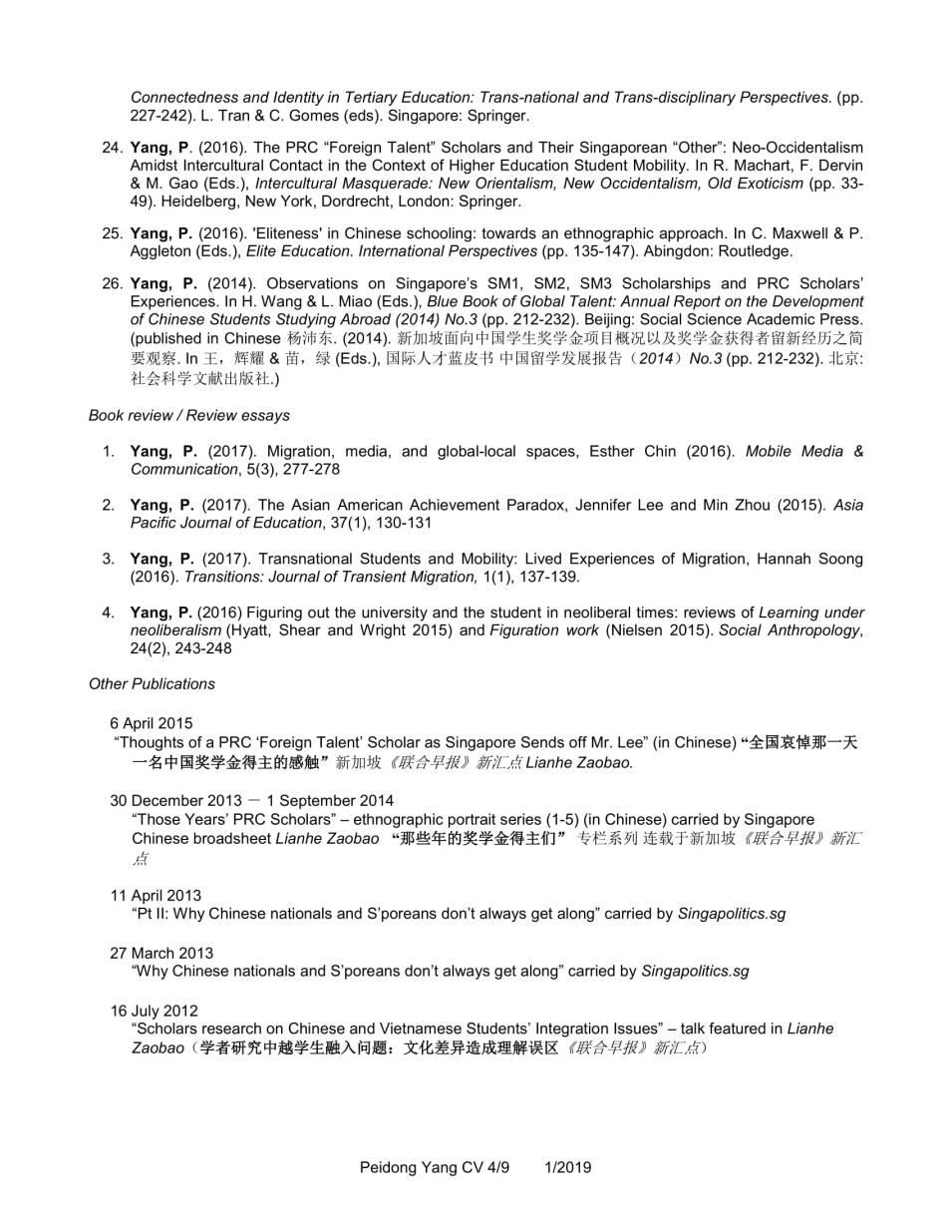 CV YANG Peidong_1.2019-4